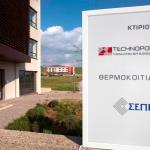 technopolis3